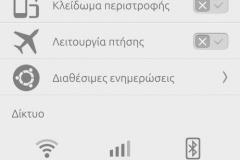 MEIZU_Screen7