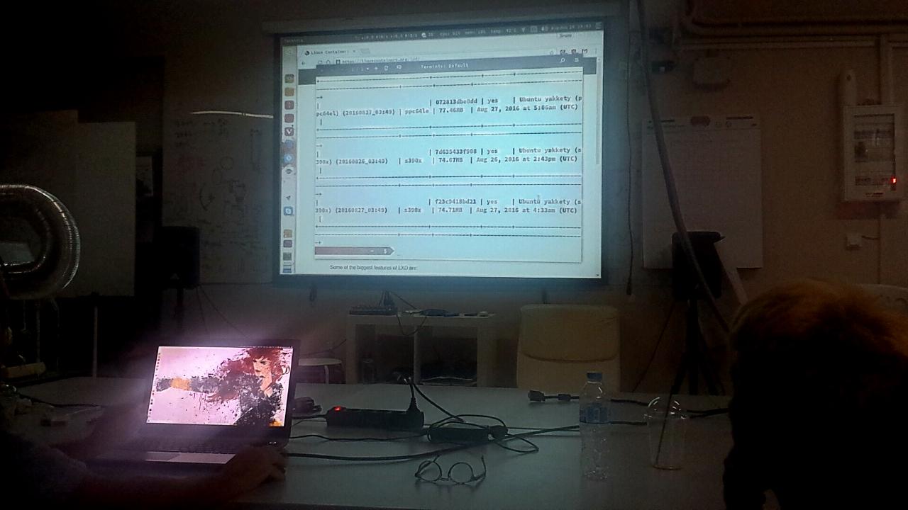 about-LXD-demo-UGJ2016