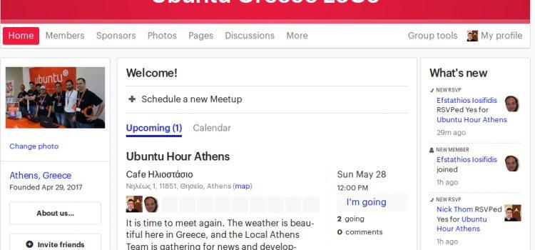 [Announce] Meetup.com για την Ελληνική Κοινότητα
